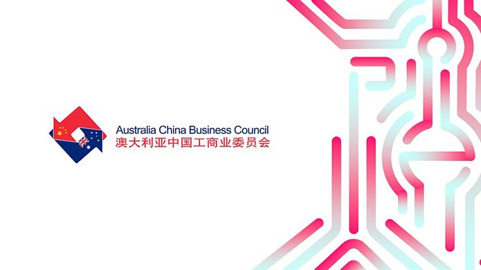 How the ACBC used a presentation to create the China Hub